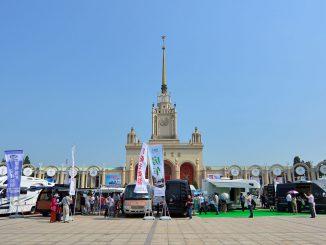 Die All in Caravaning-Messe in Beijiing. Fotos: AIC